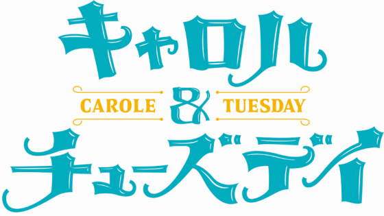 Carole-and-Tuesday-Logo-oficial-560x315 ¡Car & Tue es la dosis chibi de Carole & Tuesday que no te puedes perder!