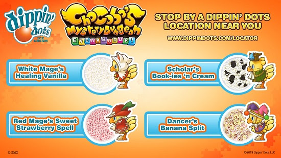 Chocobo-Mystery-Dungeon-everybuddy-1-560x396 Chocobo's Mystery Dungeon EVERY BUDDY! and Dippin' Dots Sweeten Things Up with Special Themed Flavors and Sweepstakes