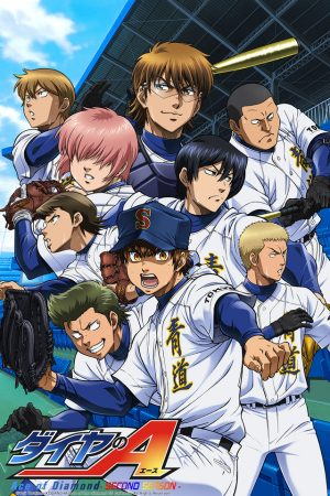 Diamond-no-Ace-Act-II-Ace-of-the-Diamond-Act-II--300x450 Diamond no Ace Act II (Ace of Diamond Act II) Announces New Fall Opening Theme Song by GLAY!