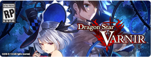 Dragon Star Varnir Soars to the Playstation 4 This Summer!