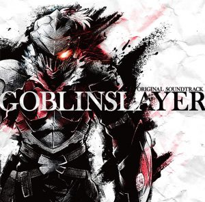 Goblin Slayer: Goblin's Crown Theatrical Anime Coming to You February 2020! Check Out the PV with English Subs!