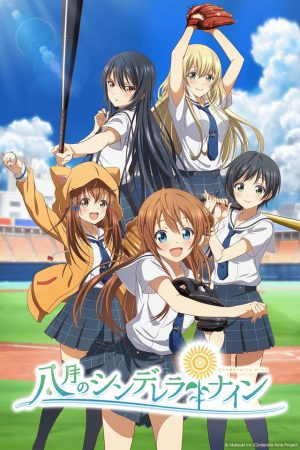 Spring All-Girl Baseball Anime Hachigatsu no Cinderella Nine Announces OP!