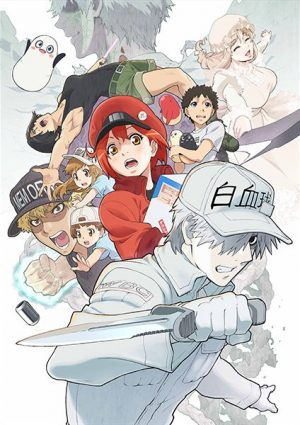 Hatarakanai-Saibo-manga-355x500 Hataraku Saibou! (Cells at Work!) Manga Spinoffs We Want to See Animated