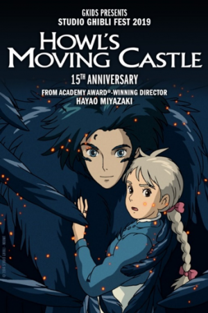 Studio Ghibli Fest 2019 | Tickets on Sale Now for HOWL'S MOVING CASTLE 15th Anniversary Screenings
