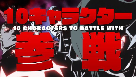 Kill-la-Kill-IF-artwork-5-560x100 KILL la KILL – IF coming to Consoles Globally July 25th, and Europe on 26th July!