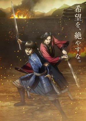 "Spring 2021's Continuation of ""Kingdom 3rd Season"" Unveiled a New PV!"
