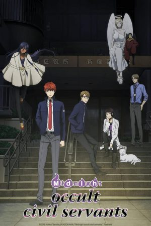 Spring Supernatural Anime Mayonaka no Occult Koumuin Gets New PV!