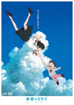 Mirai no Mirai (Mirai) Review - Mamoru Hosoda's Cross-Generational Feel-good Masterpiece