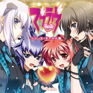 A Retrospective Reading: Muv-Luv in 2019 Part 1