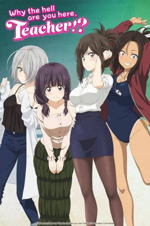 "Sentai-Filmworks-Licenses-why-the-hell-are-you-here-teacher-560x335 Sentai Filmworks Lands ""Why the Hell are You Here, Teacher!?"""