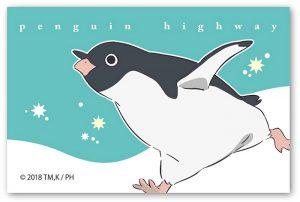 Penguin Highway Review - A Triumphant, Unique Debut
