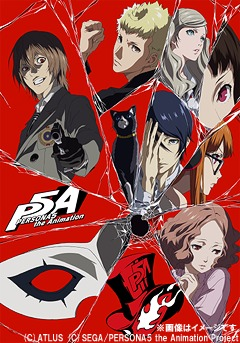 Persona-5-Wallpaper-560x496 Everything Wrong with Persona 5 The Animation
