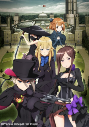 SPY-X-FAMILY Wallpaper-700x280 A Spy, an Assassin, and an Esper. What kind of Family is this?