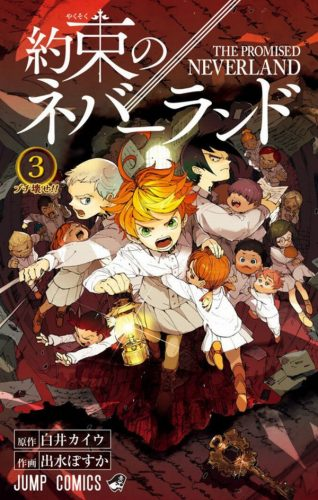 Ray-Yakusoku-no-Neverland-manga-1-318x500 Yakusoku no Neverland (The Promised Neverland) Chapter 127 Manga Review