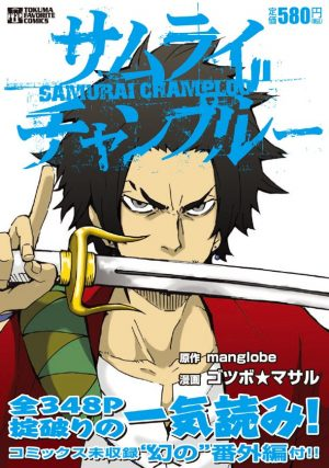 Samurai Champloo Has the Best OST. Here's Why!