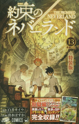 The-Promised-Neverland-13 Weekly Manga Ranking Chart [03/29/2019]