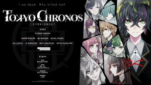 TOKYO CHRONOS Coming to Steam on March 20th!