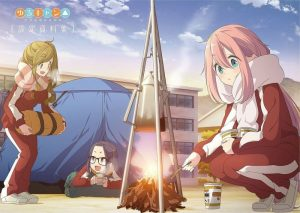 [Adventure Slice of Life Winter 2020] Like Yuru Camp△ (Laid-Back Camp)? Watch This!