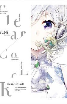 clear-CoLoR-370x500 Weekly Anime Music Chart  [04/08/2019]