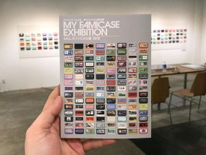 [Anime Culture Monday] Famicase - The Ultimate Collaborative Famicom Cartridge Art Exhibition