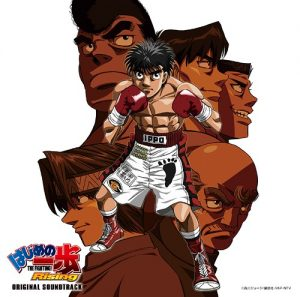 6 Anime Like Hajime no Ippo (Fighting Spirit) [Recommendations]