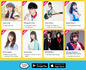 "ANiUTa Announces a Whopping 36 Anisong Artist Line-up, as Part of the ""Giga Playlist Collection""!"