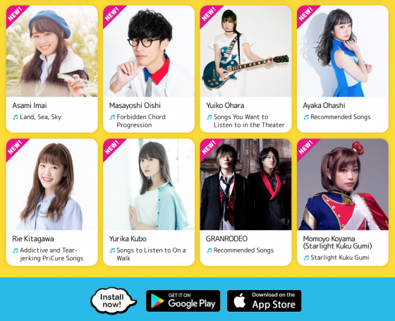 "ANiUTa-Giga-Collection-560x455 ANiUTa Announces a Whopping 36 Anisong Artist Line-up, as Part of the ""Giga Playlist Collection""!"