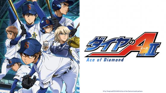 Shounen-Ashibe-GO-GO-Goma-chan-4th-Season-560x315 Crunchyroll Officially Announces Their Spring Slate
