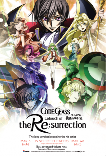 "Code-Geass-Lelouch-of-the-Resurrection-Theatrical-Poster-ss-1-342x500 Funimation Films Presents the Red Carpet Premiere of ""Code Geass: Lelouch of the Re;surrection"""
