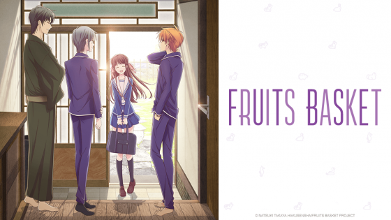 Crunchyroll-FruitsBasket_16x9-560x315 Crunchyroll Officiailly Announces 2nd Slate of Spring Announcements