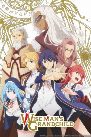 "Crunchyroll Adds ""Wise Man's Grandchild"" to their Spring Lineup!"