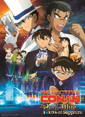 Detective-Conan-The-Blue-First-of-Sapphire Detective Conan: The Fist of Blue Sapphire to be Released Nationwide in Japan on April 12th, 2019