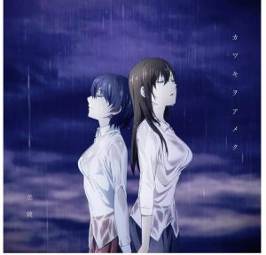 kuzu-no-honkai-key-visual-300x427 6 Anime Like Domestic na Kanojo (Domestic Girlfriend) [Recommendations]