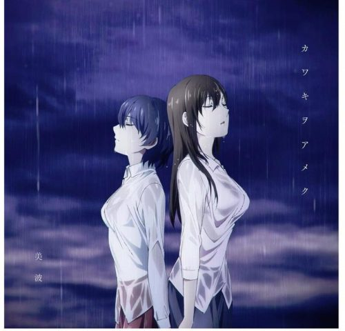 "Domestic-na-Kanojo-SentaiNews-Domestic-Girlfriend-Wallpaper Domestic na Kanojo (Domestic Girlfriend) Review - ""Forbidden Fruits can be hard to handle"""