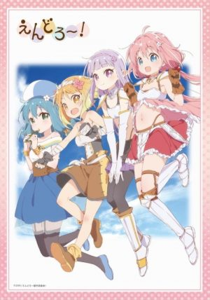 Endro-Wallpaper-1-700x417 Endro~! Review - Adorable Adventurers VS A Loli Demon Lord