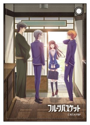 Fruits Basket Special Theatrical Premiere: First Impression and Review