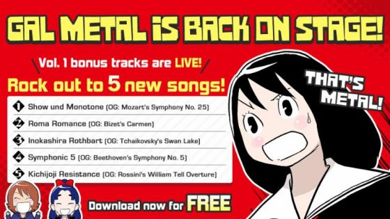 Gal-Metal-dlc-560x315 Rhythm Rocker Gal Metal Releases 5 Free DLC Tracks, 5 More to Release Later