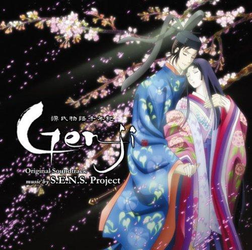 Genji-Monogatari-Sennenki-Genji-Wallpaper [Anime Culture Monday] What is Mono no Aware? [Definition, Meaning]