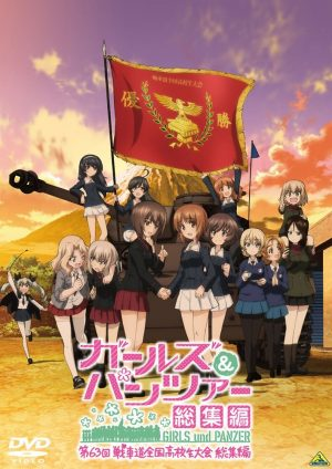 Girly-Air-Force-300x450 Girly Air Force Unveils Three Episode Impression! Should You Watch It?