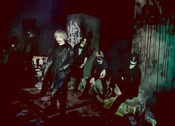 Hyde-Image-560x402 Hyde: New Album 'anti' Out Worldwide May 3; 'Hyde Live 2019' U.S. Tour Starts May 5 At Welcome To Rockville Festival