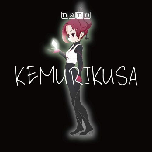 Kemurikusa-by-nano-Wallpaper-500x500 Kemurikusa Review - Plant Girls, Bugs, and Red Trees