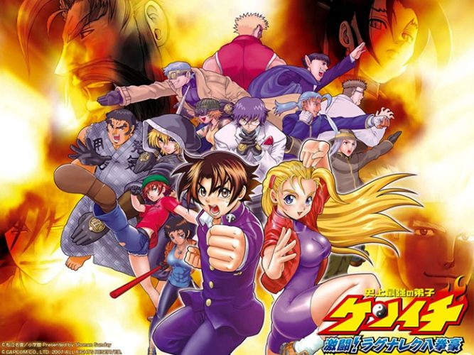 KenIchi-The-Mightiest-Disciple-wallpaper-667x500 What Makes Up a Martial Arts Anime? [Definition, Meaning]