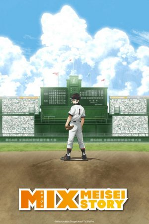 MIX-Meisei-Story-300x450 Spring Baseball Anime MIX: MEISEI STORY Gets First PV & Character Bios!