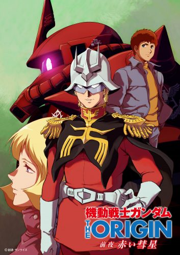 MOBILE-SUIT-GUNDAM-THE-ORIGIN-Advent-of-the-Red-Comet-353x500 Mobile Suit Gundam The Origin Advent of the Red Comet se suma a Crunchyroll