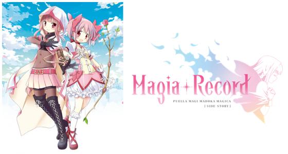 Magica-Record-logo-560x300 Aniplex of America Announces Mobile Game Magia Record: Puella Magi Madoka Magica Side Story English Release in U.S. and Canada