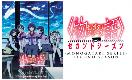 Monogatari-Series-2nd-Season-560x339 Aniplex of America Announces MONOGATRI Series Second Season Complete Blu-ray Box Set