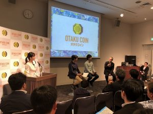 Tokyo Otaku Mode Presents: Otaku Coin Aims to Create a Nation and a Currency for 20 Million Otaku.