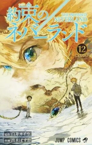 Ray-Yakusoku-no-Neverland-manga-300x473 Yakusoku no Neverland (The Promised Neverland) Chapter 130 Manga Review