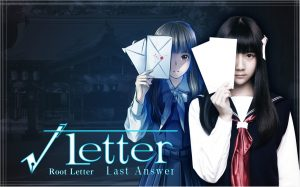 Root Letter: Last Answer llegará a PS4 y Nintendo Switch