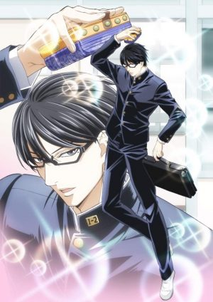 Here's Why You NEED to Watch Sakamoto Desu ga? (Haven't You Heard? I'm Sakamoto)!